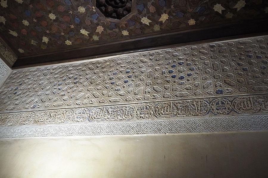 Зал Мешуар