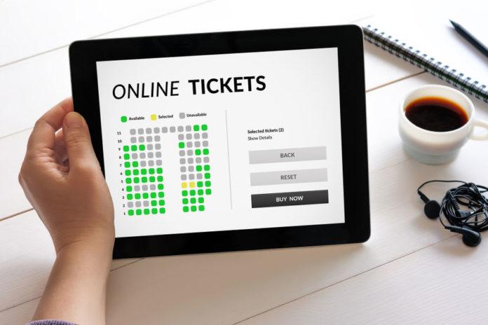 Входные билеты